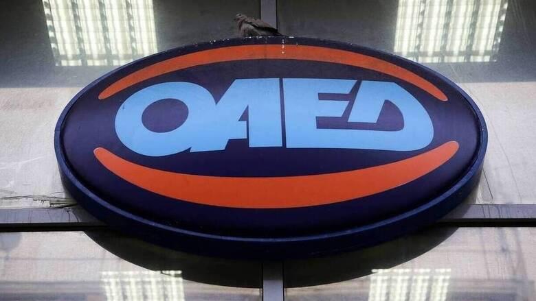 ΟΑΕΔ: Αυτές είναι οι κατηγορίες που δικαιούνται επίδομα έως 720 ευρώ τον χρόνο
