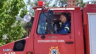 Πυροσβεστική: 150 μόνιμες θέσεις εργασίας - Πότε λήγει η προθεσμία των αιτήσεων