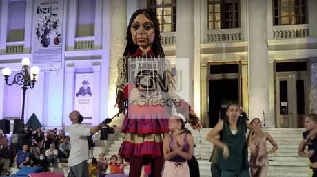 «Αμάλ»: Στον Πειραιά η κούκλα-σύμβολο των προσφύγων