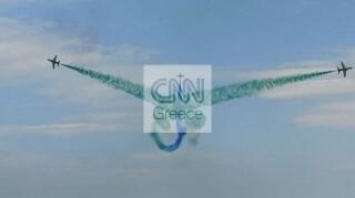 Athens Flying Week: Εντυπωσιακά πλάνα από τα Rafale κατά τη δεύτερη μέρα της εκδήλωσης