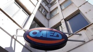 ΟΑΕΔ: Πόσο και από πότε αυξάνεται το επίδομα ανεργίας