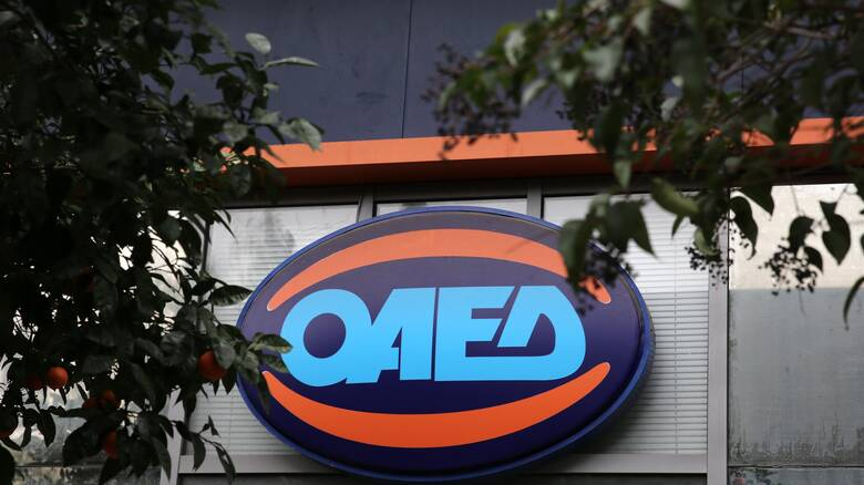 ΟΑΕΔ: 2.090 μόνιμες προσλήψεις σε δήμους και φορείς