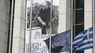 Φόρος τιμής στον Μίκη Θεοδωράκη: Σε τριήμερο λαϊκό προσκύνημα η σορός του