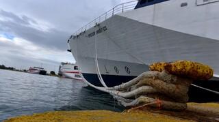 Προβλήματα σε δρομολόγια πλοίων λόγω ισχυρών ανέμων – Ποια ακυρώθηκαν