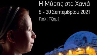 Η Μύρτις «ταξιδεύει» στα Χανιά: Η ιστορία μιας 11χρονης Αθηναίας της εποχής του Περικλή