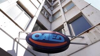 ΟΑΕΔ: Ξεκινούν την Τρίτη οι αιτήσεις για απόκτηση εμπειρίας στο ψηφιακό μάρκετινγκ