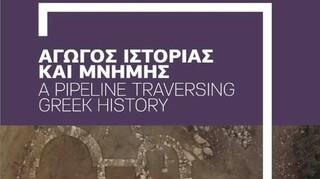 Αγωγός Ιστορίας και μνήμης - Eυρήματα από τις ανασκαφές του Διαδριατικού Αγωγού Φυσικού Αερίου (vid)