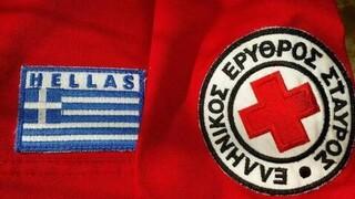 Ε.Ε.Σ.: Το «ευχαριστώ» στο Ίδρυμα Στέλιος Χατζηιωάννου για την προσφορά του προς τους πυρόπληκτους