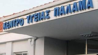 Καρδίτσα: Με διαδικασίες εξπρές η ΕΔΕ για τα πλαστά πιστοποιητικά - Υπό απόλυση η υπάλληλος