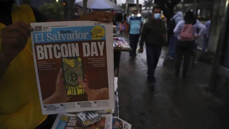 Ελ Σαλβαδόρ: «Παγκόσμια πρώτη» για το Bitcoin ως επίσημο νόμισμα