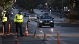 ΔΕΘ 2021: Κυκλοφοριακές ρυθμίσεις από την Παρασκευή - Οι δρόμοι που θα κλείσουν