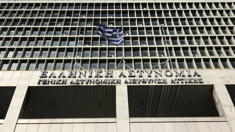 Παρέμβαση Ρουβίκωνα στο υπουργείο Περιβάλλοντος - Έγιναν 24 συλλήψεις