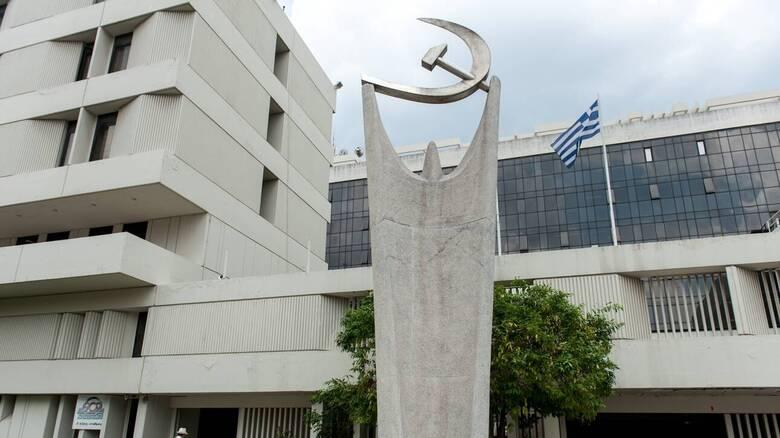 ΚΚΕ: Το «μάρμαρο» της καπιταλιστικής ανάπτυξης το πληρώνει ο λαός