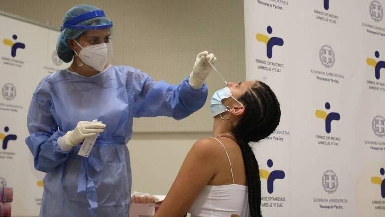 ΕΟΔΥ: Πού και πότε θα πραγματοποιηθούν δωρεάν rapid test την Τετάρτη 8 Σεπτεμβρίου