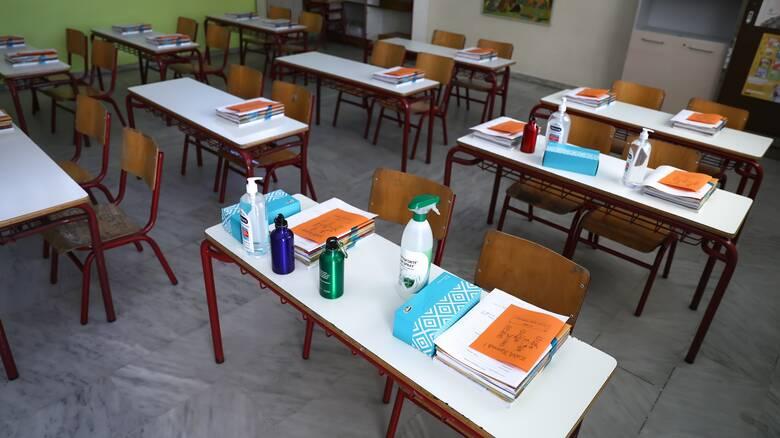 Κορωνοϊός - Σχολεία: Όλα τα υγειονομικά μέτρα προστασίας στις μαθητικές αίθουσες της Αθήνας