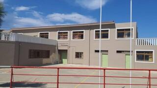 Ιθάκη: Με νέο πρόσωπο θα υποδεχτεί το δημοτικό σχολείο τους μαθητές