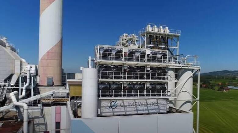 Ισλανδία: Ξεκινά η λειτουργία εργοστασίου δέσμευσης άνθρακα από τον αέρα