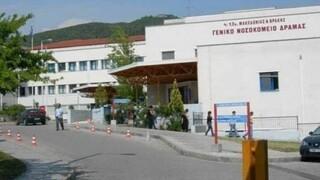 Δράμα: Σε οριακή κατάσταση το νοσοκομείο - Δραματικές οι ελλείψεις σε προσωπικό