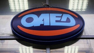ΟΑΕΔ: Παράταση του προγράμματος χορήγησης επιταγών για αγορά βιβλίων