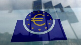 Η ΕΚΤ μειώνει τον ρυθμό αγοράς ομολόγων μέσω του PEPP