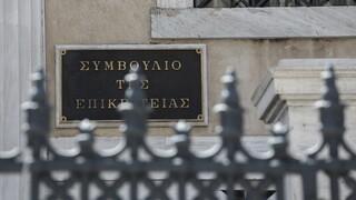 ΣτΕ: Νόμιμο το ΠΔ για τη σύσταση του νέου υπουργείου Κλιματικής Κρίσης και Πολιτικής Προστασίας