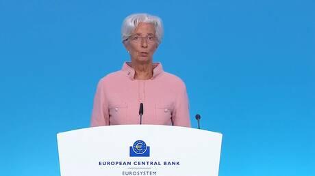 Λαγκάρντ: Το PEPP μειώνεται διότι η ευρωζώνη ανακάμπτει - Τι είπε για την Ελλάδα
