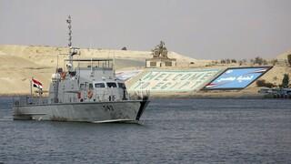 Διώρυγα του Σουέζ: «Φράκαρε» και πάλι (προσωρινά) από τεράστιο φορτηγό πλοίο