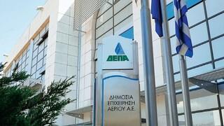 Η ItalGas προτιμητέος επενδυτής για τη ΔΕΠΑ Υποδομών - Στα 733 εκατ. ευρώ η προσφορά σε ΤΑΙΠΕΔ-ΕΛΠΕ