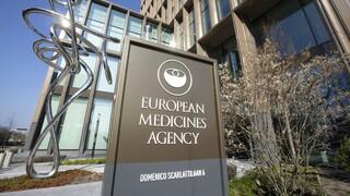 Μετάλλαξη Mu - EMA: Ίσως «ξεφεύγει» από τα εμβόλια, αλλά δεν επικρατεί της Δέλτα