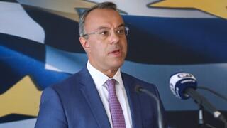 Ο Χρήστος Σταϊκούρας στις άτυπες συνεδριάσεις του Eurogroup και του Ecofin στη Σλοβενία