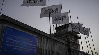 Αφγανιστάν: «Επικροτούν» οι ΗΠΑ τους Ταλιμπάν για την πρώτη πτήση από την Καμπούλ