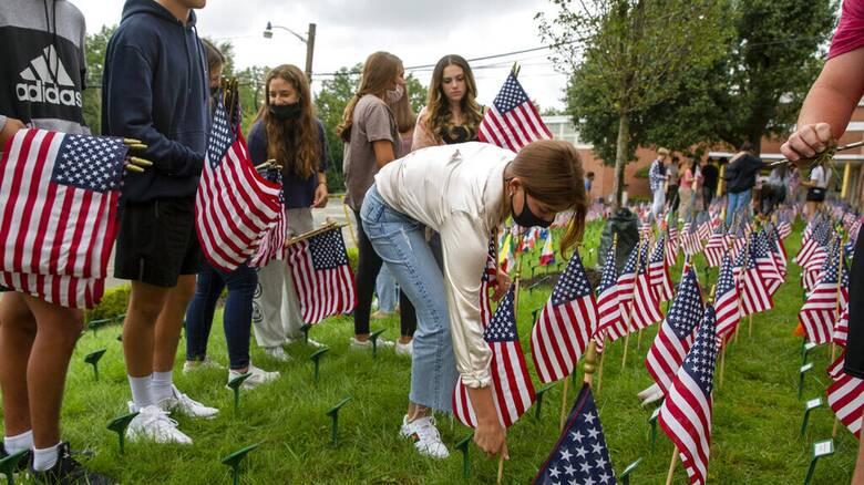 11η Σεπτεμβρίου: Οι οικογένειες των θυμάτων ζητούν έρευνα για στοιχεία που λείπουν