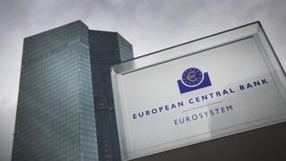 Πώς τα υψηλά χρέη και η δημοσιονομική αδυναμία τροφοδοτούν τον πληθωρισμό – Η ΕΚΤ και η ΑΤΑ