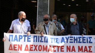 Παράσταση διαμαρτυρίας του ΠΑΜΕ στη ΔΕΗ για τις αυξήσεις στο ρεύμα