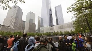 20 χρόνια από την 11η Σεπτεμβρίου: Τα απόρρητα έγγραφα που έγιναν μήλον της Έριδος