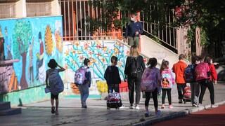 Κορωνοϊός: Αναλυτικά τα μέτρα του υπουργείου Παιδείας για τη νέα σχολική χρονιά