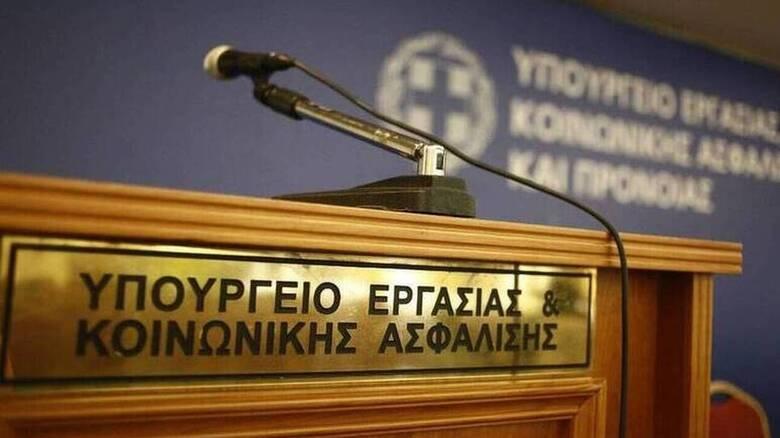 Υπουργείο Εργασίας: Fake news του ΣΥΡΙΖΑ για παιδική εργασία από τα ιδρύματα εφήβων