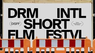 Άνοιξε η πλατφόρμα του 44ου Φεστιβάλ Δράμας - Πώς θα το παρακολουθήσετε