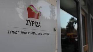 ΣΥΡΙΖΑ: «Η κυβέρνηση Μητσοτάκη ξεπουλάει τον δημόσιο πλούτο, φτωχοποιεί την κοινωνία»