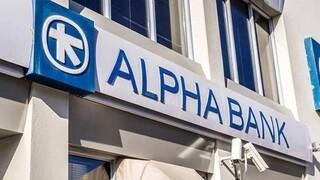 Ράπανος - Ψάλτης: O Γ. Αρώνης άφησε το στίγμα του στο σύγχρονο τραπεζικό τοπίο
