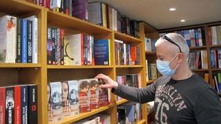 ΟΑΕΔ: Τελευταία ευκαιρία για την προμήθεια των voucher βιβλίων