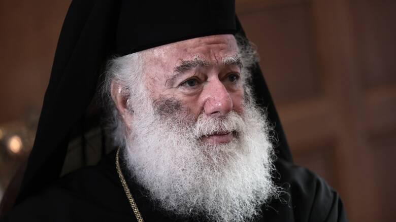 Αίγυπτος: Μνημόσυνο για τον θάνατο του Πατριάρχη Αλεξανδρείας Πέτρου τέλεσε ο Πατριάρχης Θεόδωρος