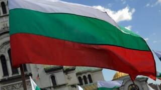 Βουλγαρία: Βουλευτικές εκλογές στις 14 Νοεμβρίου για τρίτη φορά φέτος