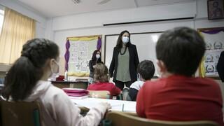 Άνοιγμα σχολείων:Τι ισχύει για μάσκες, τεστ και κρούσματα