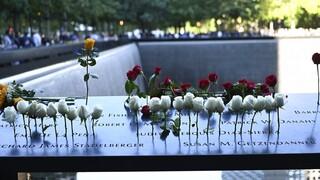 11η Σεπτεμβρίου: Αποχαρακτηρισμένο έγγραφο του FBI - Τι λέει για τον ρόλο της Σαουδικής Αραβίας