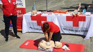 Παγκόσμια ημέρα πρώτων βοηθειών με τον Ελληνικό Ερυθρό Σταυρό
