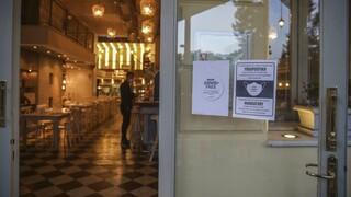 Κορωνοϊός: Αλλάζει η καθημερινότητα για τους ανεμβολίαστους από τη Δευτέρα - Όλα τα νέα μέτρα