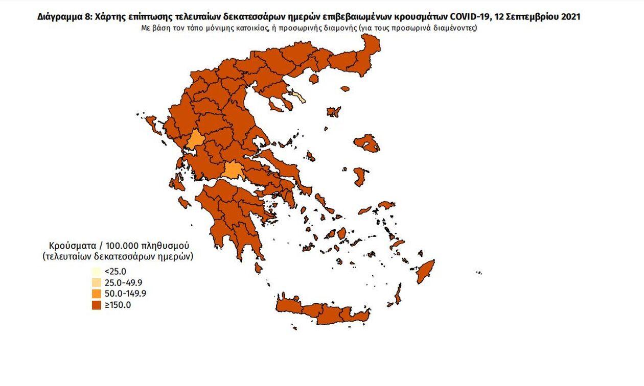 https://cdn.cnngreece.gr/media/news/2021/09/12/281195/photos/snapshot/10.jpg