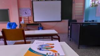 Ξεκινά η νέα σχολική χρονιά: Τα μέτρα για μαθητές και εκπαιδευτικούς