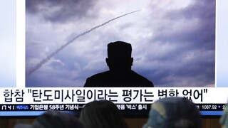 Βόρεια Κορέα: Δοκιμαστικές εκτοξεύσεις πυραύλων Κρουζ - Ανησυχούν ΗΠΑ και Ιαπωνία